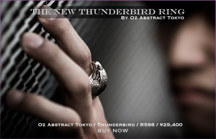 Silver Jewelry & Accessories